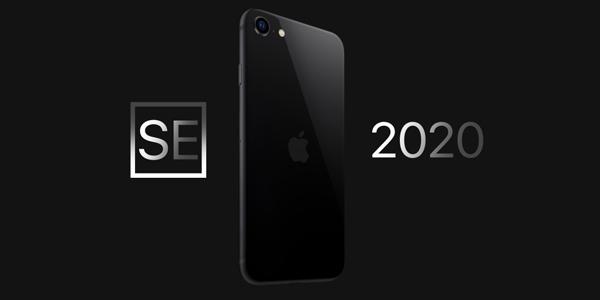 """EDITORIAL – Por primera vez me gustó el """"nuevo"""" iPhone SE 2020"""