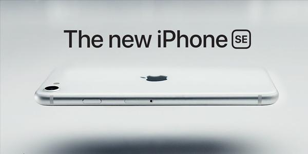 El nuevo iPhone SE 2020, ¿nuevo?
