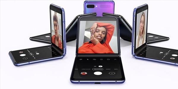 Samsung Z Flip, ¿tendrá futuro?
